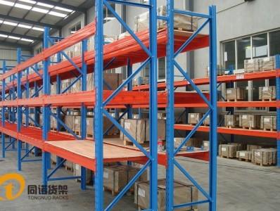 南京货架告诉您仓库设计如何才合理及仓储货架常用术语